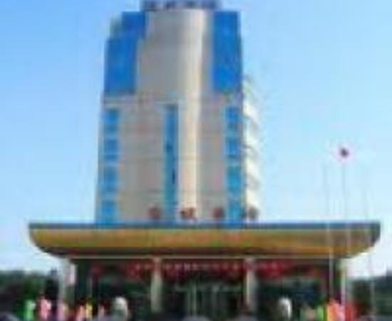 Photo of Xuan Cheng Hotel Xuancheng