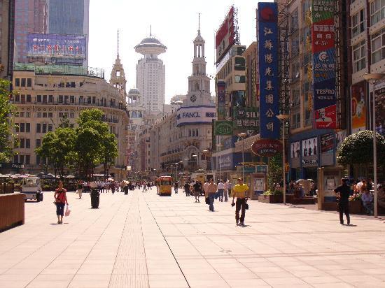 Shanghai, China: Nanjing Rd