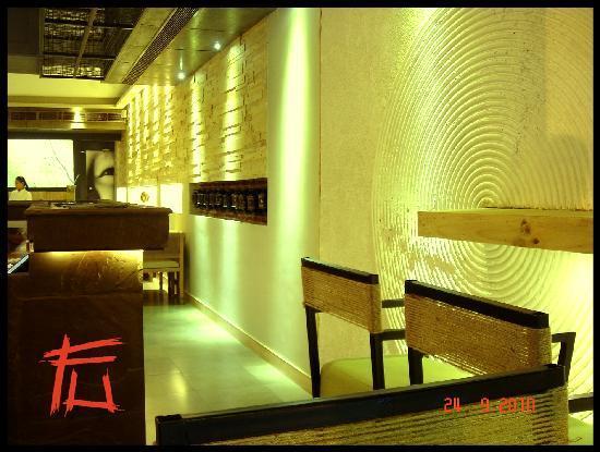 FU - Better Than Chinese: Zen wall entrance