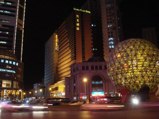 Motel 168 (Dalian Youhao Square): 全景