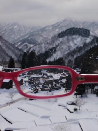 Nanto, Jepang: 眼鏡を通してみてみましょう