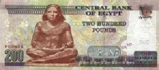 200 LE Note