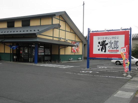 Kaitenzushi Seijiro : 店舗