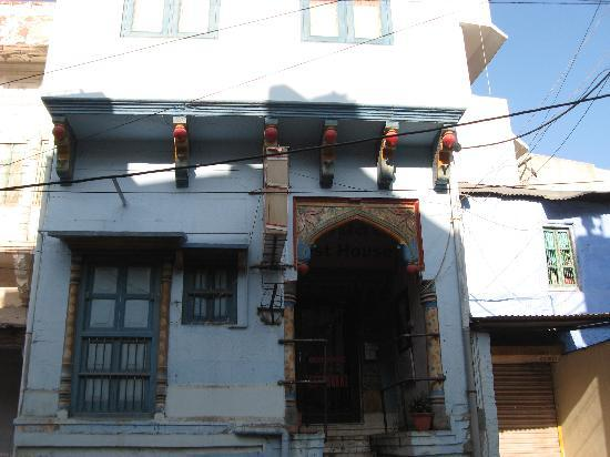 Ganpati Guest house: the giest house