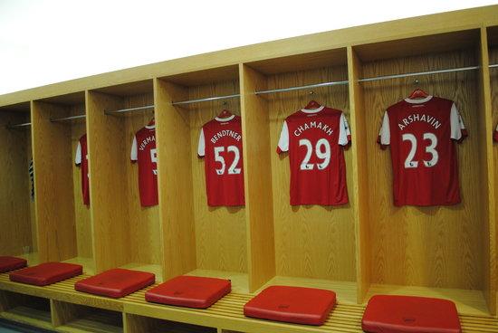 London Incognito - Tours: Visite du stade d'Arsenal