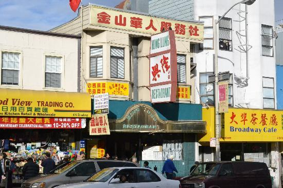 Hing lung chinese cuisine san francisco chinatown for Asian cuisine san francisco