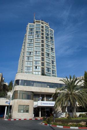 Rimonim Shalom Hotel Jerusalem: Rimonim Jerusalem