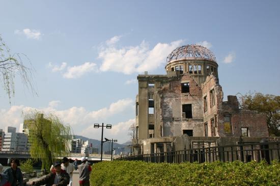 هيروشيما, اليابان: Hiroshima