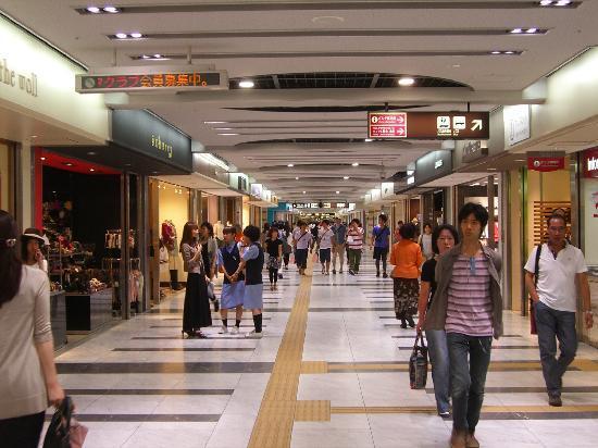 Granvia飯店 京都照片