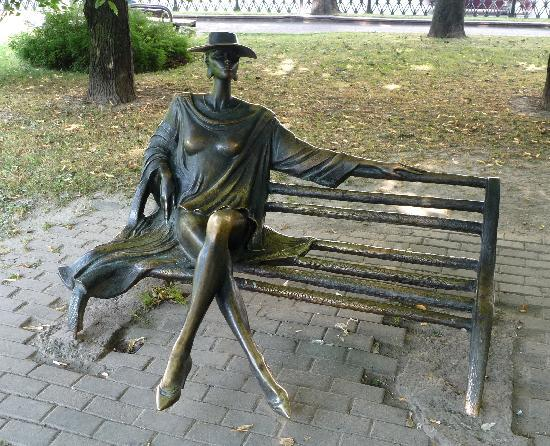 Minsk, Beyaz Rusya: Sculpture park