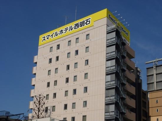 Photo of Smile Hotel Nishi Akashi