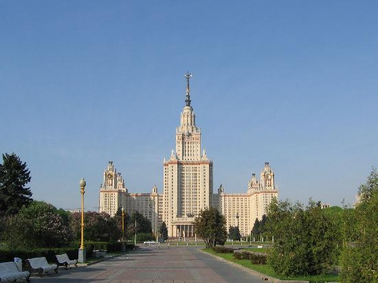 Lomonosov Moscow State University (MGU) : Main building of MSU