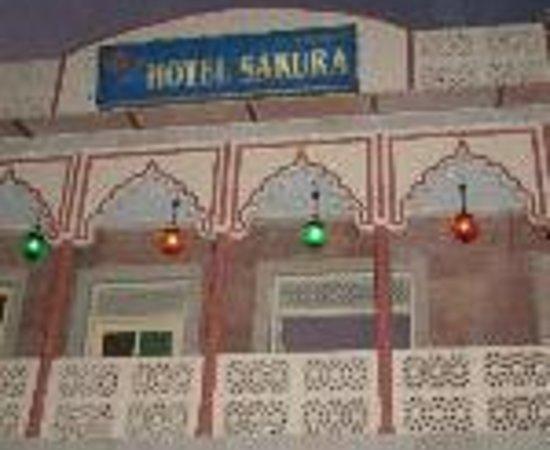 Hotel Sakura Thumbnail