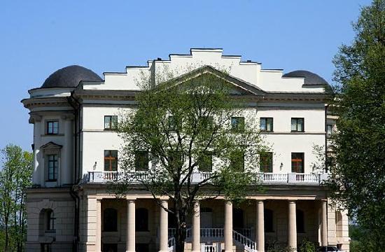 Ukraine: Дворец К. Разумовского