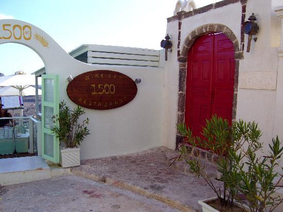 Veggera Hotel: Firá