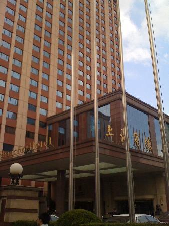 Shanghai Hotel: 上海賓館