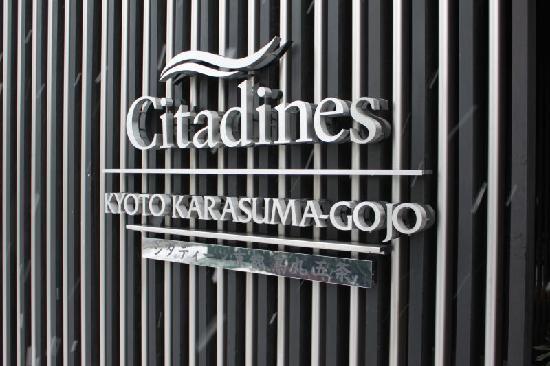Citadines Karasuma-Gojo Kyoto: Signage