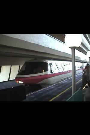 Disney's Contemporary Resort: Monorail parking