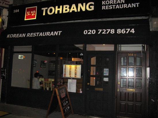 Tohbang: Exterior - evening