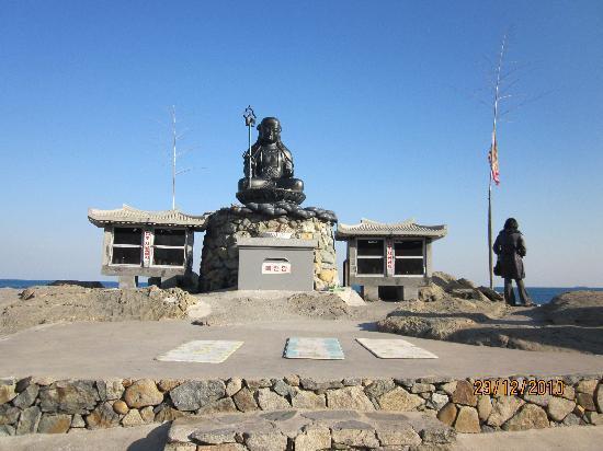 Haedon Yonggung-templet: Yonggungsa
