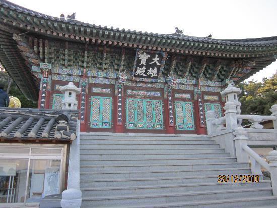 Busan, Sydkorea: Yonggungsa