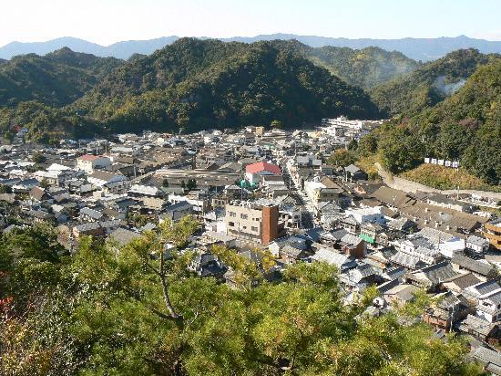 Tozan Shrine : View from the Ri Sam Pei Monument on top of the mountain.