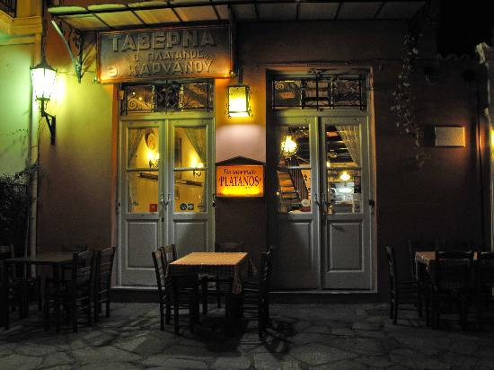 Taverna Platanos : Outside of restaurant