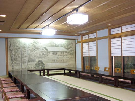 Ryokan Ginkaku : 中広間