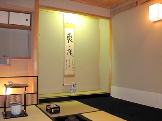Ryokan Ginkaku : 茶室