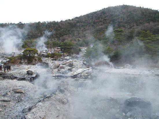 Unzen, Ιαπωνία: 雲仙地獄
