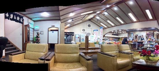 Nikko Tokanso: hotel lobby