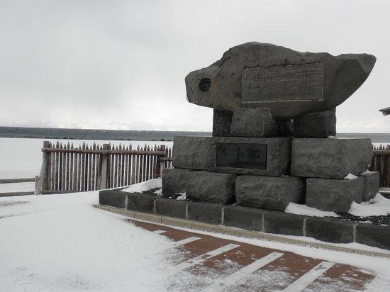 Monument of Dazai Osamu Literature
