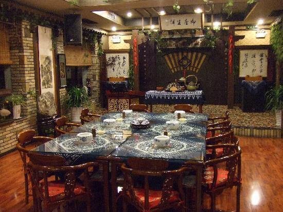 Yuzuo Hotel: Yuzuo Tea Room
