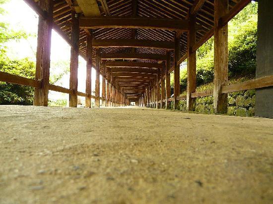 Kibitsu Shrine: この坂は長かった
