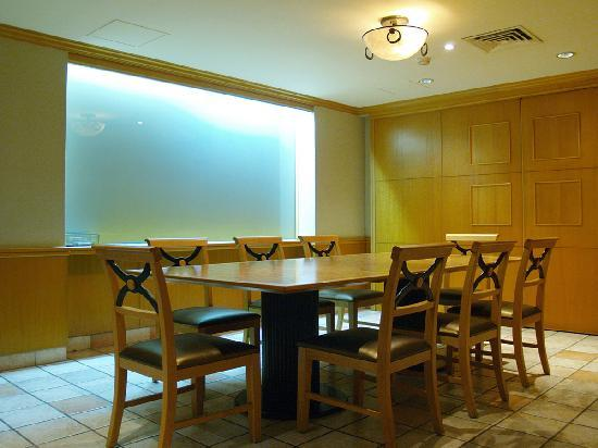 Dong Wu Hotel: Meeting