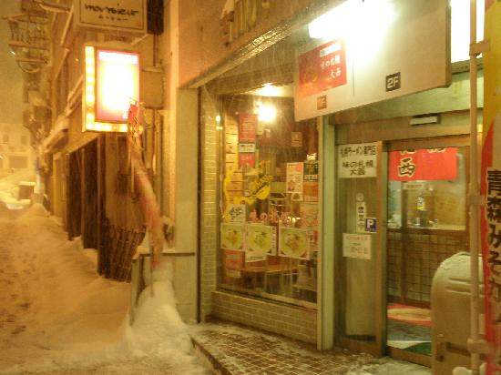 Aji no Sapporo Onishi: お店の入り口