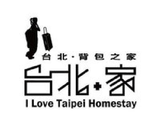 Taipei Homestay(Wolong Street) : TaipeiHomestay