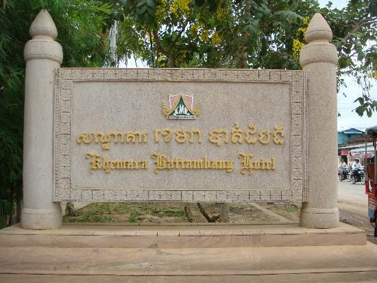 Khemara Battambang Hotel: The hotel name and logo