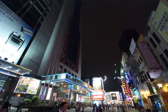 Beijing Road Shopping District : Night Action
