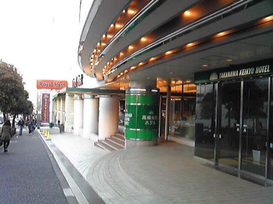 Keikyu EX Inn Takanawa: entrance
