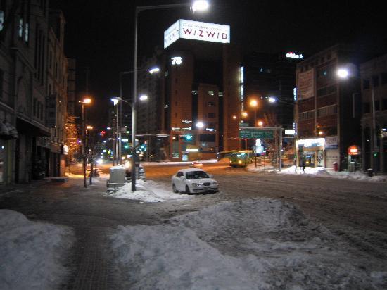 Seoul, South Korea: snowy