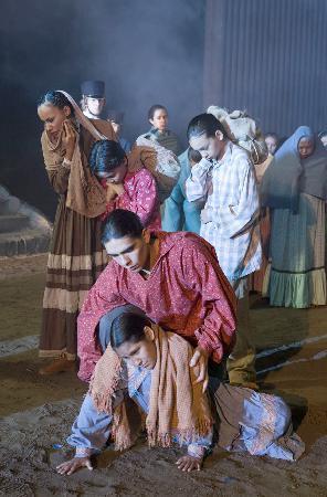 Cherokee, NC: Trail of Tears