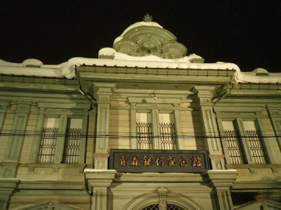 Former Fifty-Ninth Bank Aomori Bank Museum: 前景