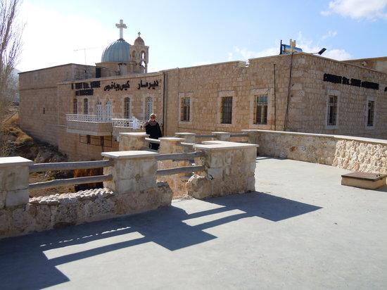 Maaloula, ซีเรีย: Mar Sarkis