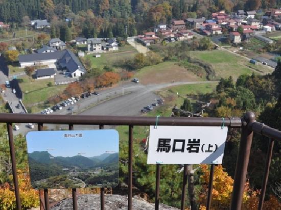 Bakuchiiwa: 秋の馬口岩展望台
