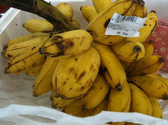 Umanchu Market: 島ばなな1
