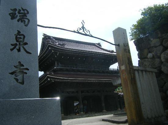Inami: 瑞泉寺