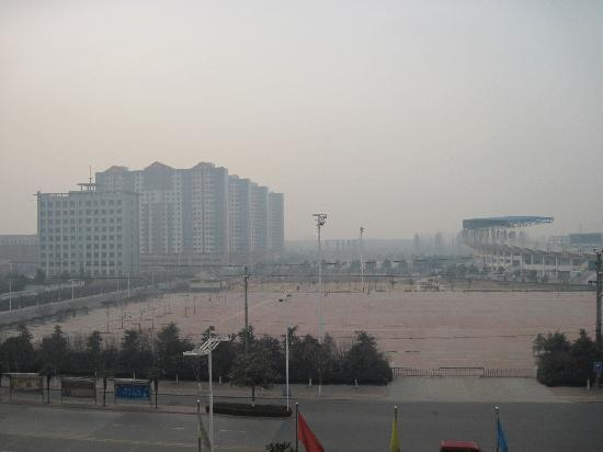 Jin Du Hotel: View from room