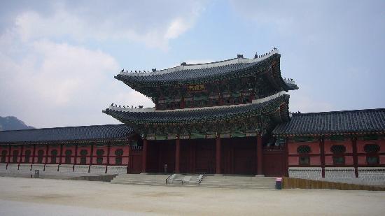 Seoul, South Korea: Kaiserpalast
