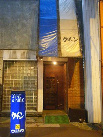 Sapporo, Japón: 純喫茶♥